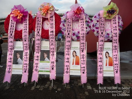 bluenight2012 rice wreath 1