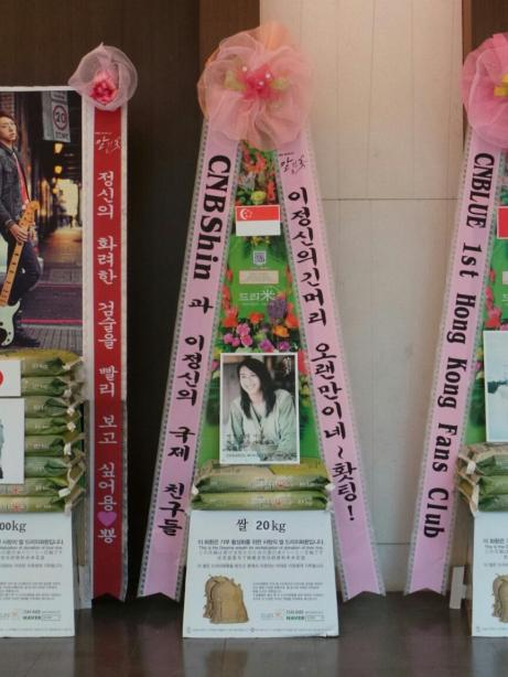 cnbshin rice wreath