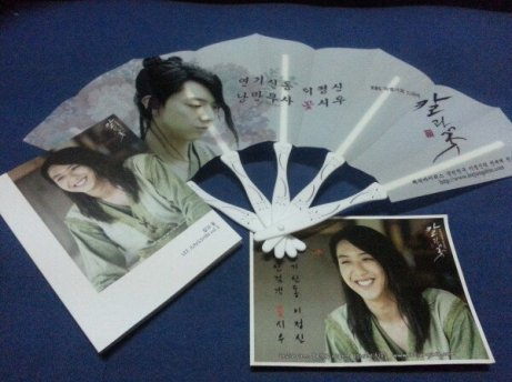 blade&petal goodies (donors)